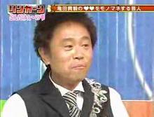 亀田興毅.JPG