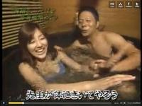 入浴中にセクハラ