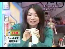 相澤仁美030.JPG