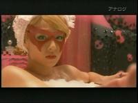 深田恭子 ドロンジョ入浴