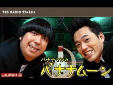 小島よしおの24時間テレビ熱湯風呂事件.JPG