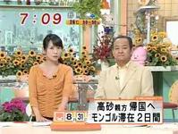 中野美奈子003.JPG