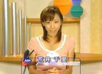 araichisato.jpg